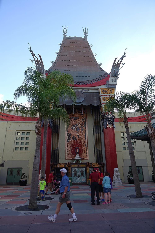 Underappreciated Disney World Attractions - The Great Movie Ride