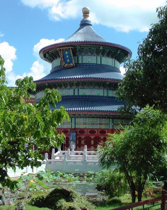 China Epcot