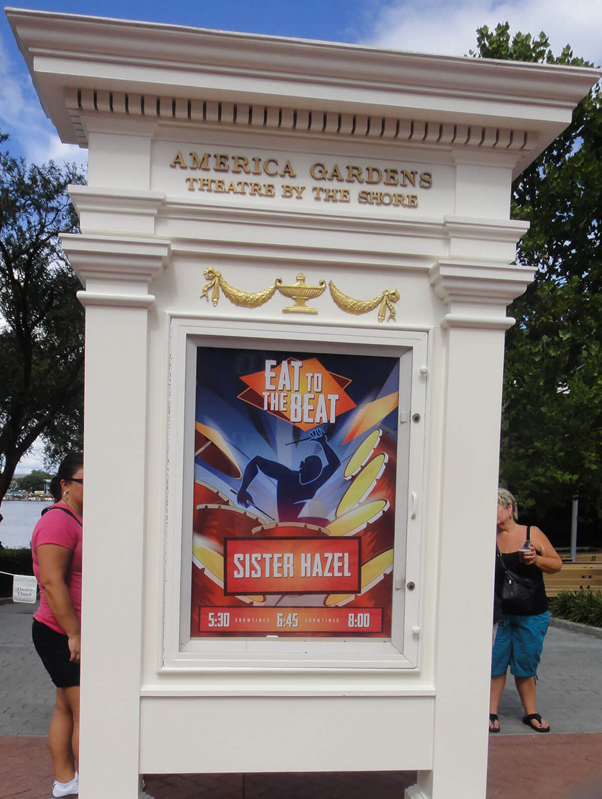Epcot Food and Wine 2016 - Eat to the Beat