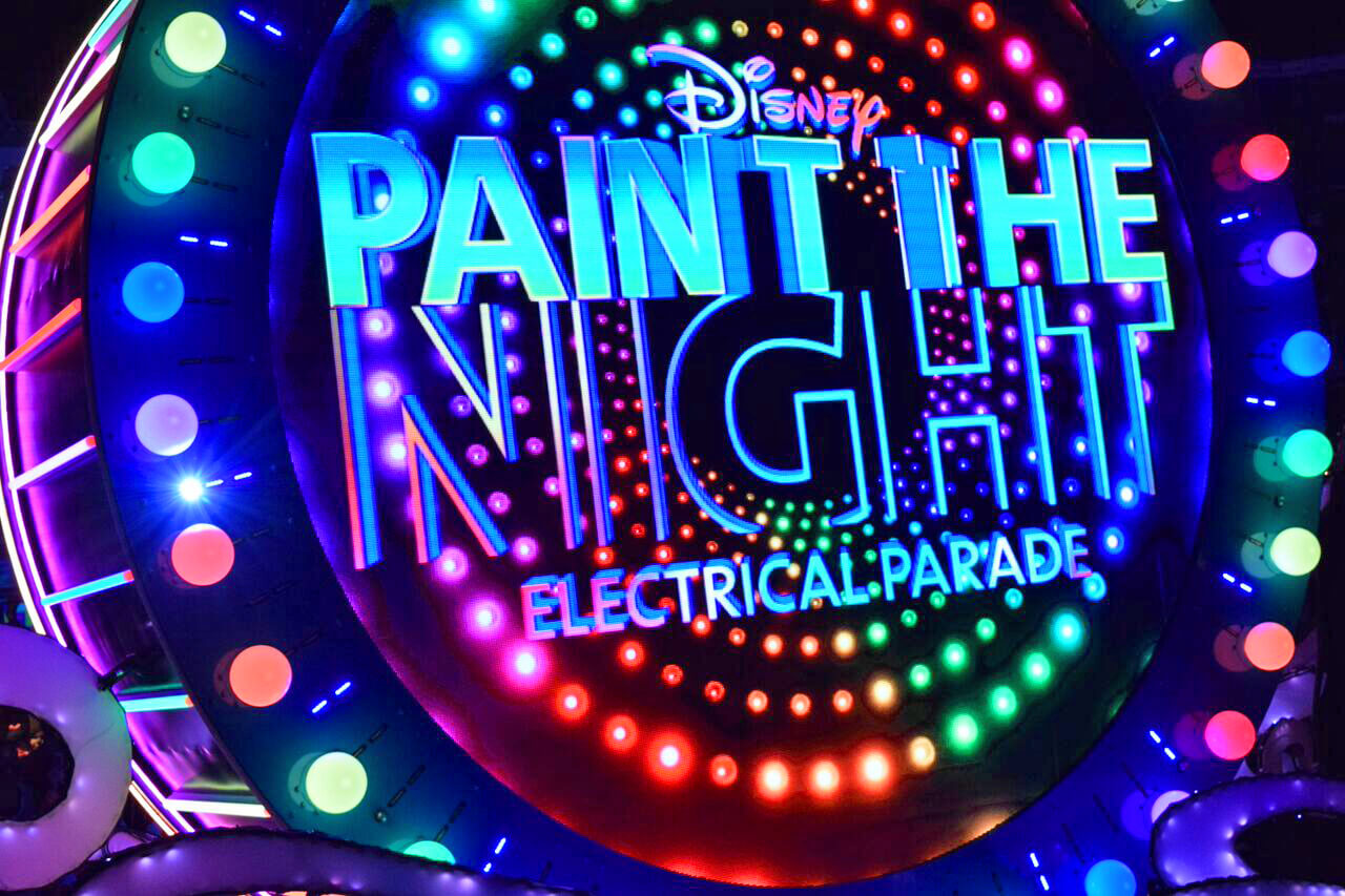Disneyland to Say Goodbye to Paint the Night, But Is It Forever?