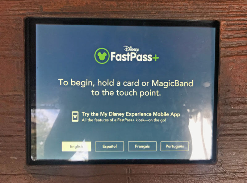 How to Use FastPass+ - Kiosk