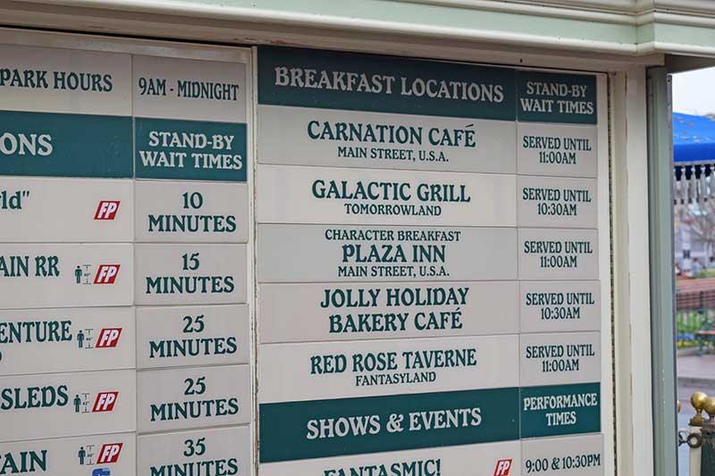 Breakfast at Disneyland - Breakfast Times