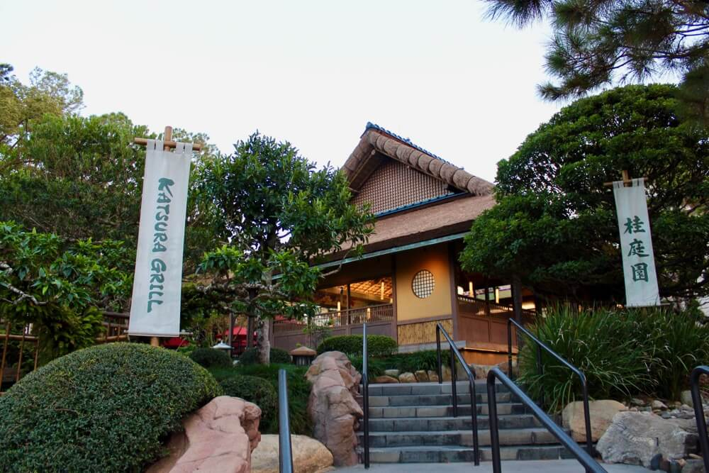 Counter Service Restaurants at Epcot - Katsura Grill