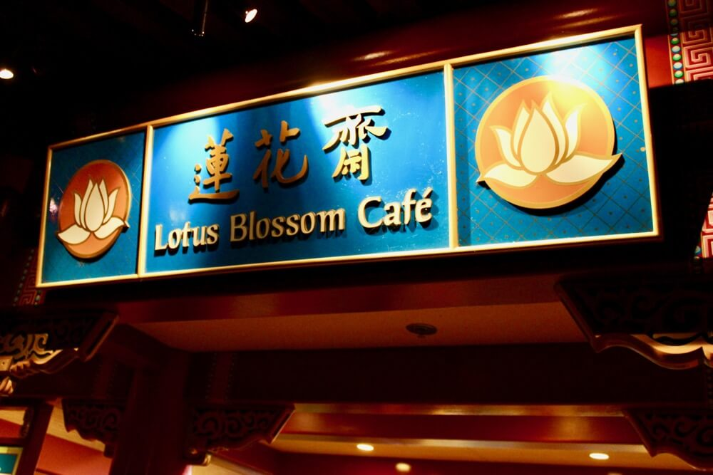 Counter Service Restaurants at Epcot - Lotus Blossom Cafe - Sign