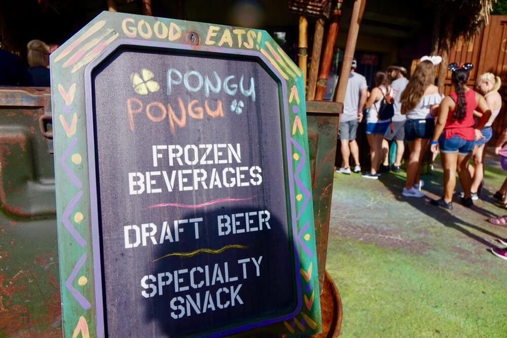Pandora World Of Avatar - Pongu Pongu Sign