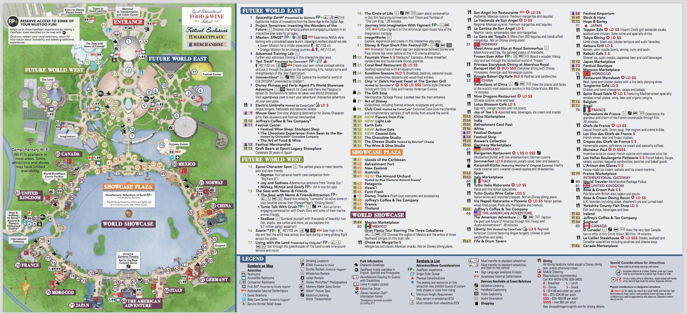 Epcot Food and Wine Festival 2017 - Epcot Food and Wine Map - Side Two