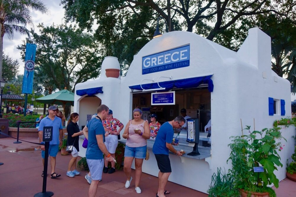 Epcot Food and Wine Festival 2017 - Greece Global Marketplace