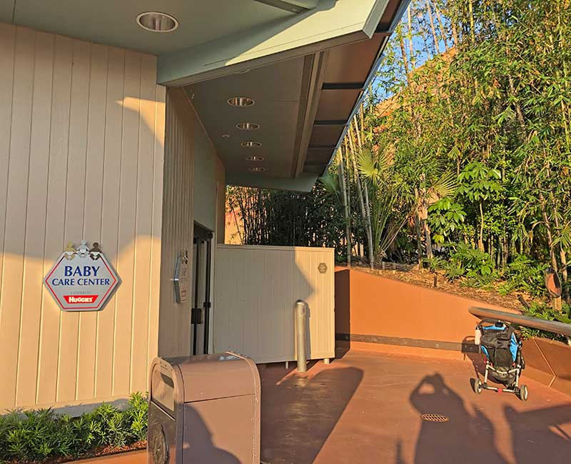 How to Avoid Getting Lost at Disney World - Epcot Baby Care Center