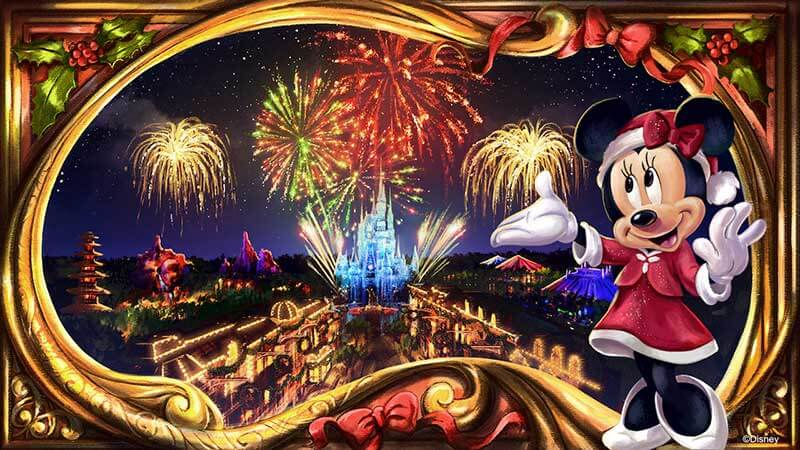 All-New Minnie's Wonderful Christmastime Fireworks Show Coming to Mickey's Very Merry Christmas Party