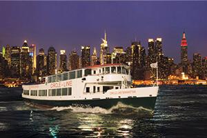 Circle Line Sightseeing: Harbor Lights Cruise